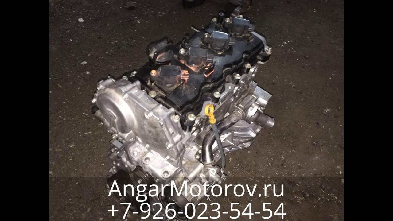 Двигатель бу Ниссан Х-Трейл 2.5 QR25DE QR25 DE Купить Контрактный .