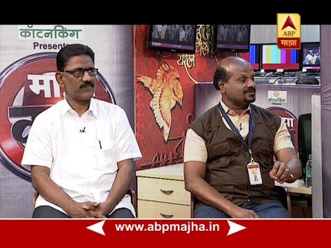 abp majha katta: chat with teachers promo 2