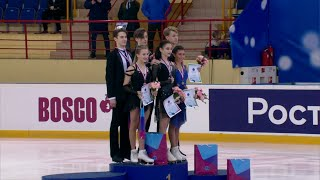 Церемония награждения Танцы Первенство России по фигурному катанию среди юниоров 2020