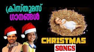 christmas songs malayalam by kester and sreya jayadeep # Happy christmas to all of you