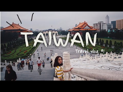 【TAIWAN Travel Vlog #1】 2018台湾7天6夜| 台中+台北自由行✈️