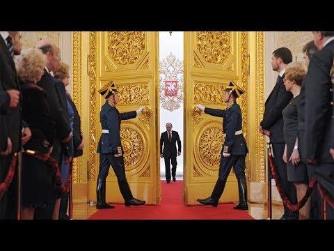 Putin inaugurated as