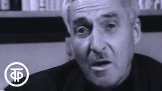 Солдатские мемуары. Фильм 1. Истребитель танков (1976)