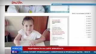 Зрители РЕН ТВ помогли маленькой Даше с ретинобластомой сетчатки глаза