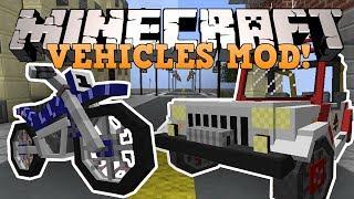 - Minecraft ТРАНСПОРТ Мотоциклы, Джипы и тд Обзор модов JurassicVehicles