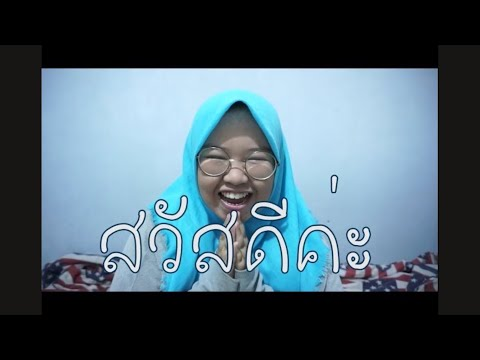Belajar Bahasa Thailand : part 1. SAWATDEE