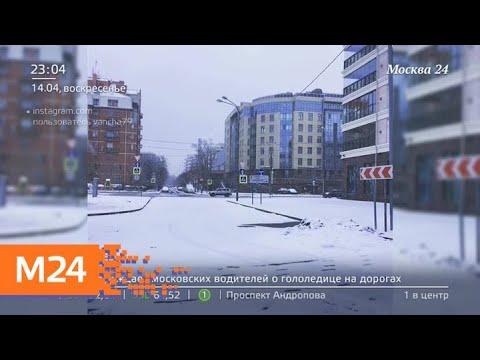 В Санкт-Петербурге за несколько часов замело дороги - Москва 24