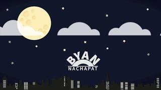 เรื่องธรรมดา (USUAL) - Byan Nachapat [Official Audio]