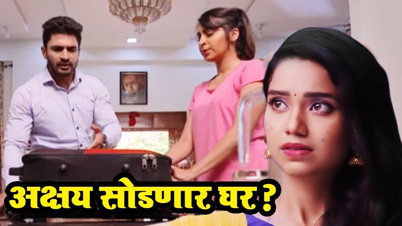 Will Akshay Return To Amrita?   Ghadge & Suun   Colors Marathi   Episode  316 Highlight