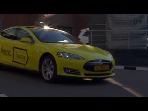 Такси Онлайн: Номера такси Саратова, телефоны такси