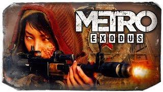 КАСПИЙ-1. ЛОГОВО НЕФТЯНИКОВ ● Metro Exodus #6