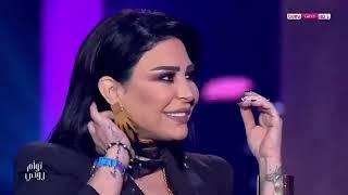 حلقة مميزه لملك وائل جسار وزوجته ميراي جسار حلقة كامله  ويتكلم عن قصه حبه