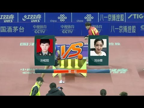 2016 China Super League: SUN Mingyang vs LIU Shiwen [Full Match/Chinese|HD]