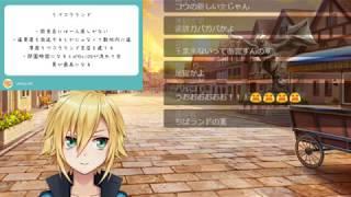 [LIVE] 【vtuber妄想テーマパーク】 うづこうランド 開園!w