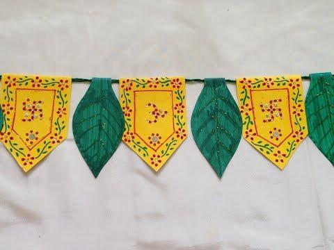 How to make toran | best out of waste | Diy toran from wedding cards | bandhanwar | door hanging