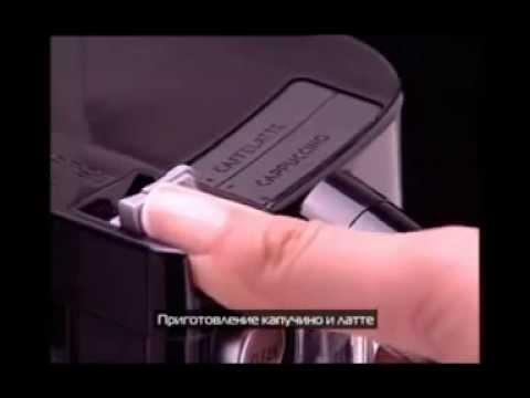 Кофемашина DeLonghi ESAM 4500 Magnifica