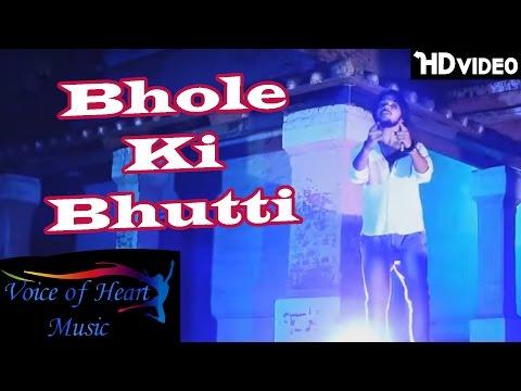 Bhole Ki Bhutti | New Bholenath Kanwar Song 2016 | Bhole Kanwar Song