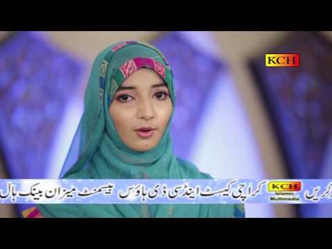 Panjabi Naat Sharif Millad Album || Kamli Waly Muhmmad || Sidra Tul Muntaha