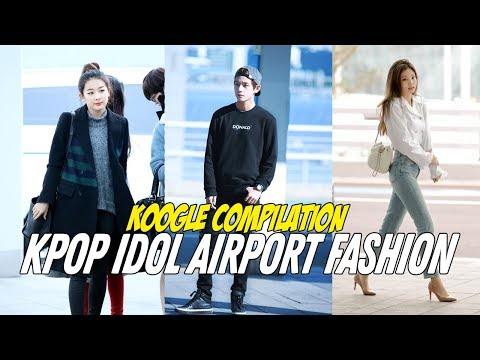 K-Pop idols looking FINE with their airport fashion | KPOP COMPILATION