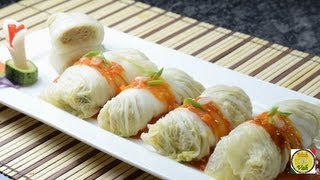 Stuffed Cabbage Rolls - By Vahchef @ Vahrehvah.com