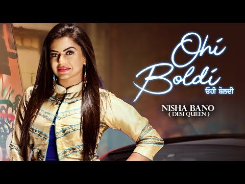 Ohi Boldi: Nisha Bano (Full Song) KV Singh | Latest Punjabi Songs 2018 | T-Series
