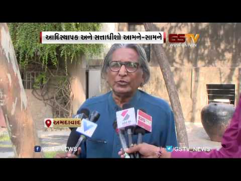 Ahmedabad : changes in CEPT university creates controversy