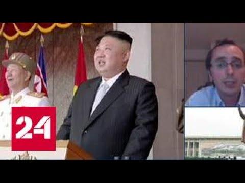 Правительство Южной Кореи планировало убить Ким Чен Ына