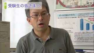 麻布大学 研究室紹介14_村山 史世 講師