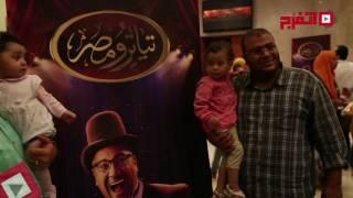بالفيديو.. بيومي فؤاد لـ«اتفرج»: «أنا مش بنزل من الحنفية لحد»