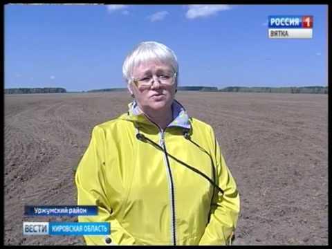 В Уржумском районе началась посевная кампания (ГТРК Вятка)