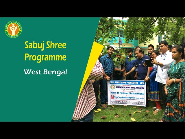 Sabuj Shree 2018 NGO Programme in Kolkata, West Bengal