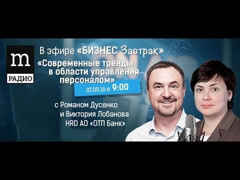 Все БИК для региона Москва вида 0445xxxxx