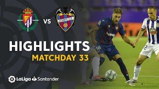 Highlights Real Valladolid vs Levante UD (0-0)