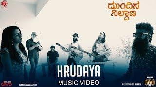 mundina-nildana---hrudaya-i-swarathma-i-praveen-i-radhika-i-ananya-vinay