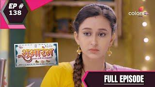 Shubharambh | शुभारंभ  | Episode 138 | 21 September 2020