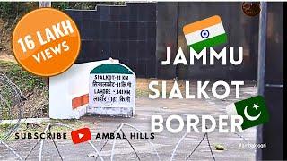 Sialkot da Nazara | India-Pakistan Border #ambaldogri #jammuborder #BSF #jammusialkot