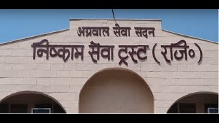 ASIA NO 1 DHARM  SHALA IN HARIDWAR NISHKAM SEWA TRUST,  MUST BE VISIT AND STAY HERE ONE TIME
