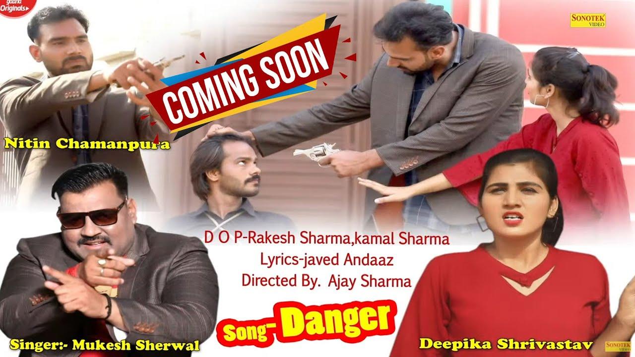 Danger | Official (Teaser) Nitin Chamanpura,Deepika Srivastav | Haryanvi Song | Latest Haryanvi Song