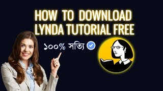 How to Download Lynda Tutorials For Free - FULL COURSE With Sub Title Bangla 2017 || New tricks