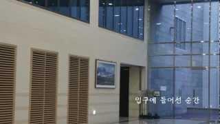 2012년11월 22일, 대전 충청지역 프랑스어문학과 …