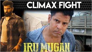Irumugan Movie Climax Fight Scene | Tamil New Movies | 2016