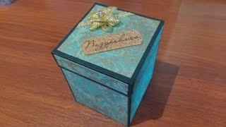 Скрапбукинг. Magic box (коробочка с сюрпризом) для мужчины.