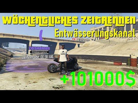GTA 5 ONLINE ZEITRENNEN - ENTWÄSSERUNGSKANAL | +101.000$ | Abkürzungen, Tipps & Tricks