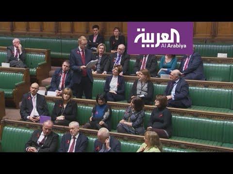 التراجع عن استضافة قيادي حوثي لإلقاء كلمة في البرلمان البريطاني  - نشر قبل 59 دقيقة