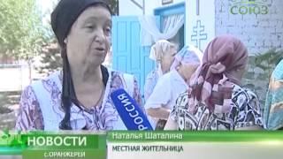 700-летие прп. Сергия Радонежского в с. Оранжереи