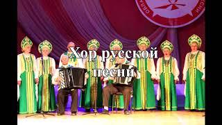 Смотреть видео Юбилейный концерт «Поёт Россия в душе моей» онлайн