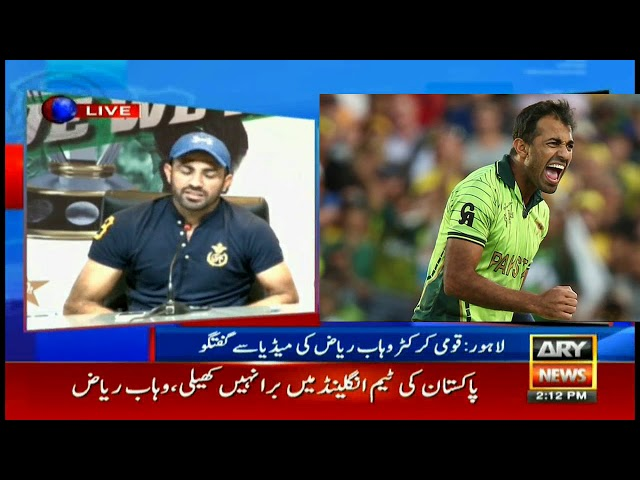 'I was dreaming about World Cup even before selection' - Wahab Riaz