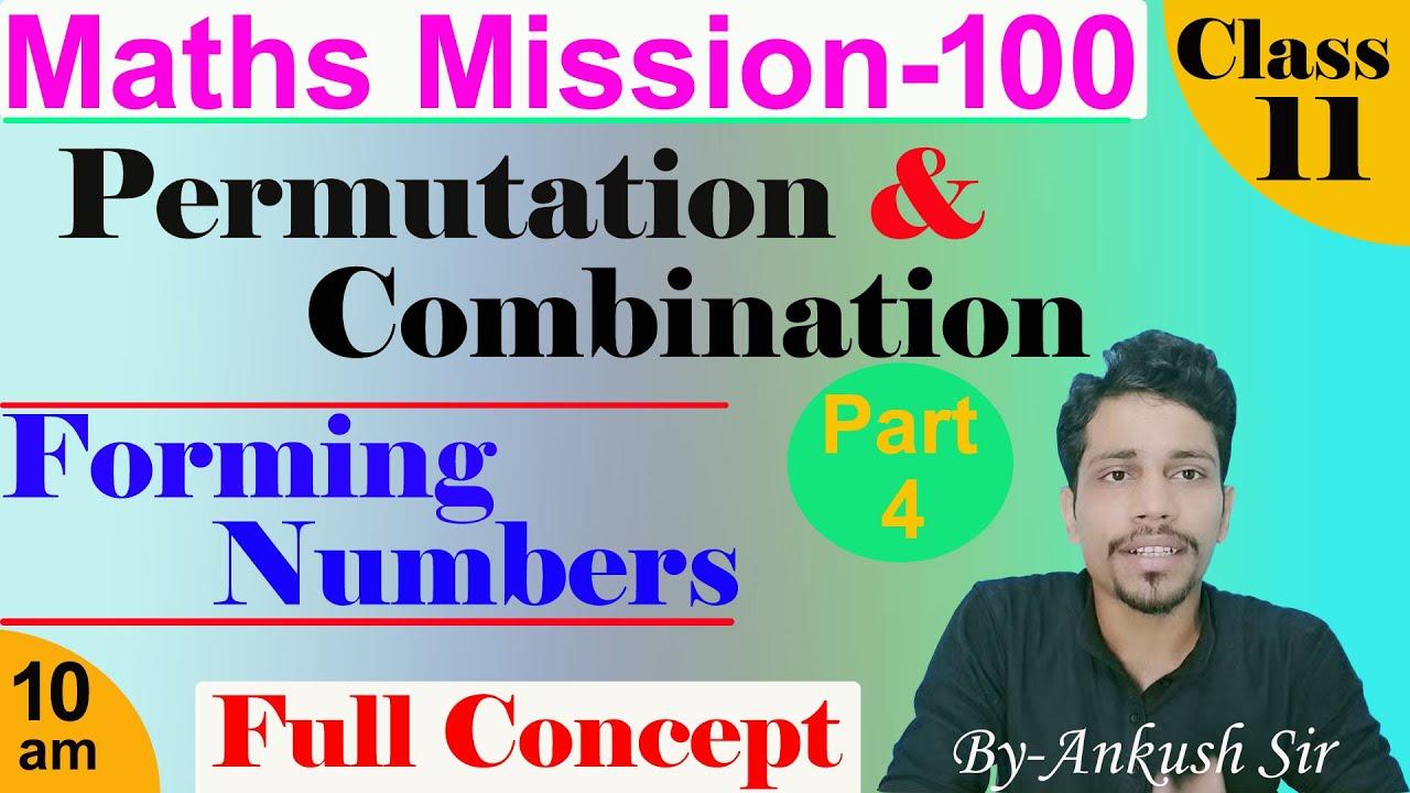 Maths Mission-100 (class-11) //By-Ankush Sir//