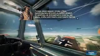 War Wings|Вот почему я выбрал советские самолёты!