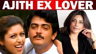 Ajith's ex lover